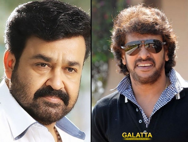 Upendra and Mohanlal to work together!