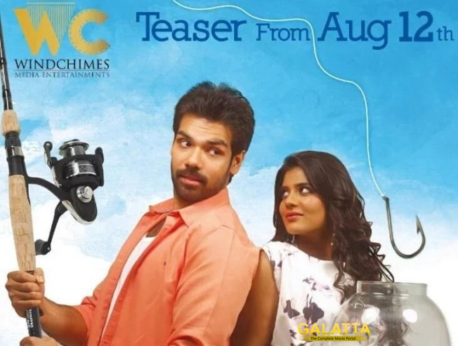 Sibiraj's Kattappava Kanom teaser to be out on...