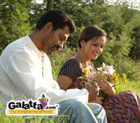 Chittirem Pesuthadi   - Exclusive Pictures
