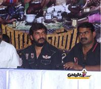 Mayandi Kudumbattar press meet