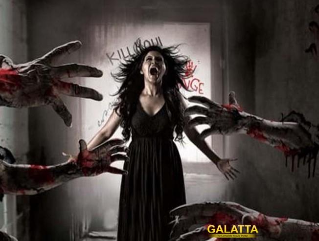 Lisaa 3D Official Teaser Anjali Yogi Babu First 3D Horror