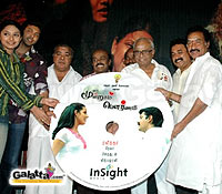 Moondraam Pournami  audio launched
