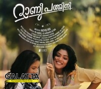 Rani Padmini releases today!