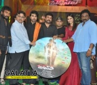 Chiru thrilled about his cameo in Bruce Lee