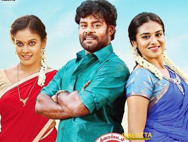 Billa Paandi New Trailer Starring RK Suresh Indhuja Chandini
