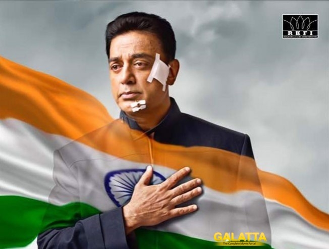 First-On-Net: Kamal Haasan's Vishwaroopam 2 Trailer Ready!