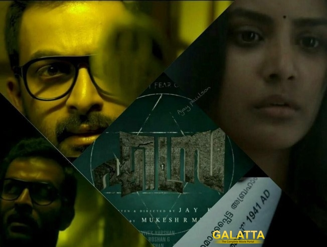 Prithviraj's Ezra to spook audiences