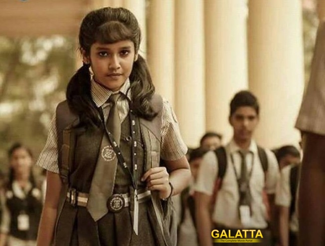 Anikha's The Great Father first look