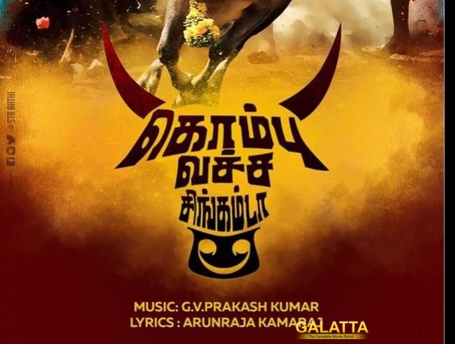gv prakash lends a helping hand to farmers - Tamil Movie Cinema News