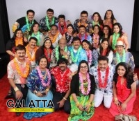 2014 Class of 80's Party hosted by Mohanlal!