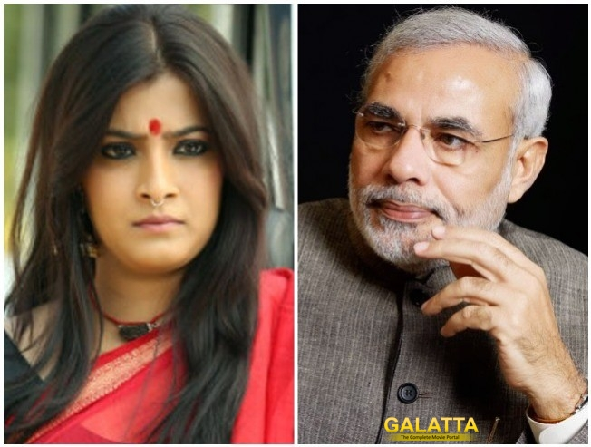 Varalaxmi Sarathkumar Requests Prime Minister Narendra Modi To Pass Death Penalty For Rape Law