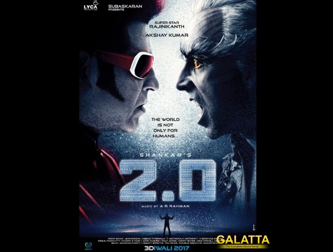 2.0: Promotional Stunt!