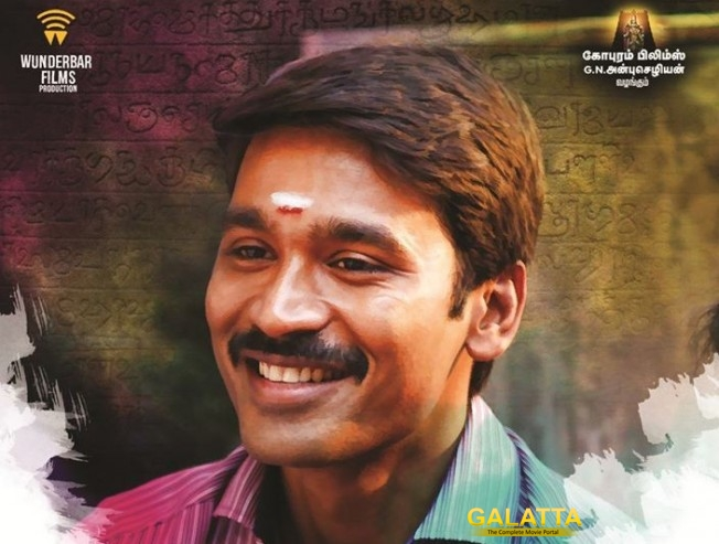 Dhanush Gets a Wide Release