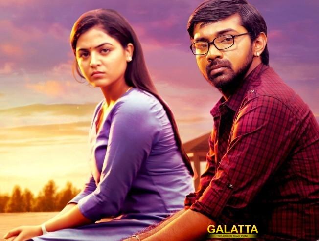 Maalai Naerathu Mayakkam to hit big screens on 1st Jan