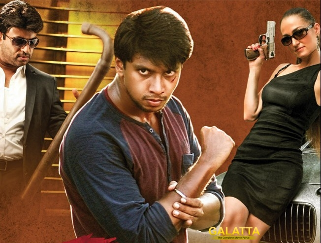 Aagam is a must-watch for youngsters