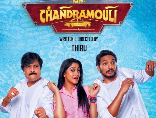 Mr Chandramouli Release Date Announced Karthik Gautham Karthik