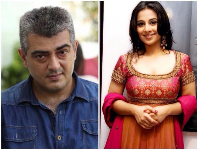 Ajith Thala 59 Nerkonda Paarvai Shooting Vidya Balan Message To Boney Kapoor