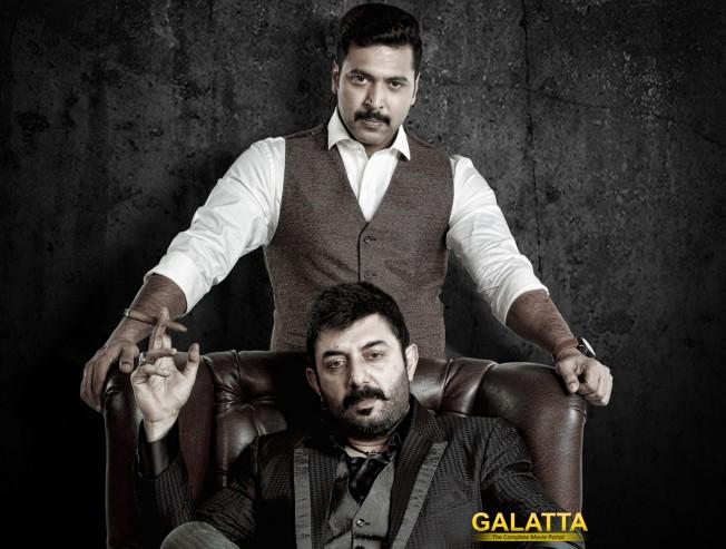 Jayam Ravi and Arvind Swamy are fun-loving: Varun
