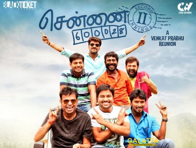 It's a wrap for Chennai 28 II innings