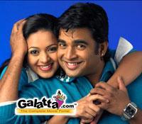 Website initiated for the movie   Aarya