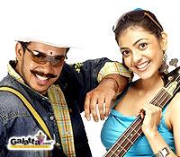 Bhargava  to hit screens soon