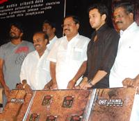 Stars grace Nepali audio release