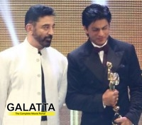 Kamal Haasan special wish to SRK