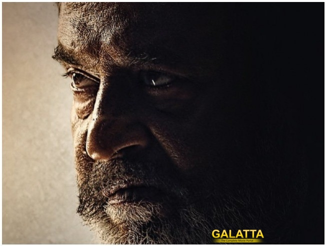 Kaala Salem Region Distribution Rights Acquired By 7G Siva