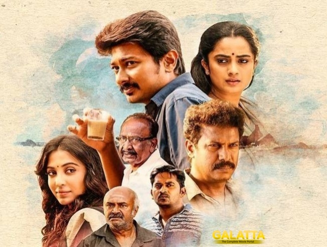 Nimir Trailer Review