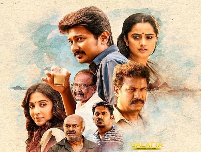 A Big Boost For Udhayanidhi Stalin Nimir