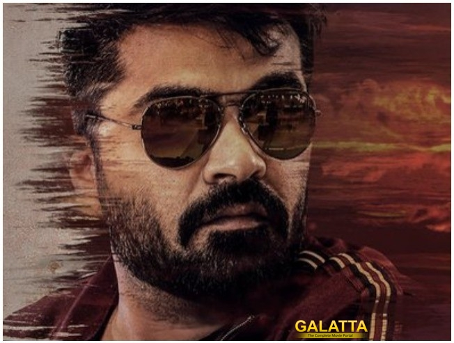 EXCLUSIVE: Disappointment For STR Fans In Chekka Chivantha Vaanam
