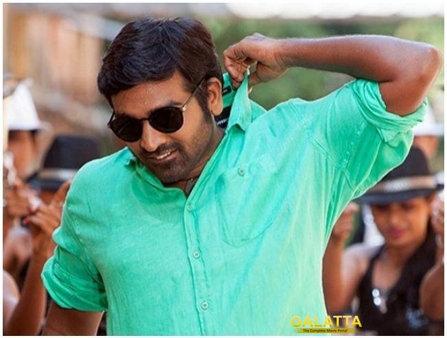 Vijay Sethupathi's Film Gets New Life