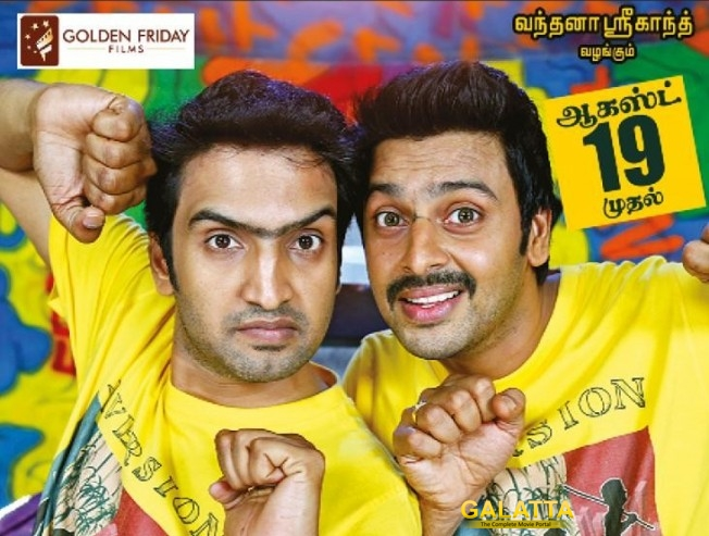Santhanam-Srikanth starrer Nambiyaar to release on...