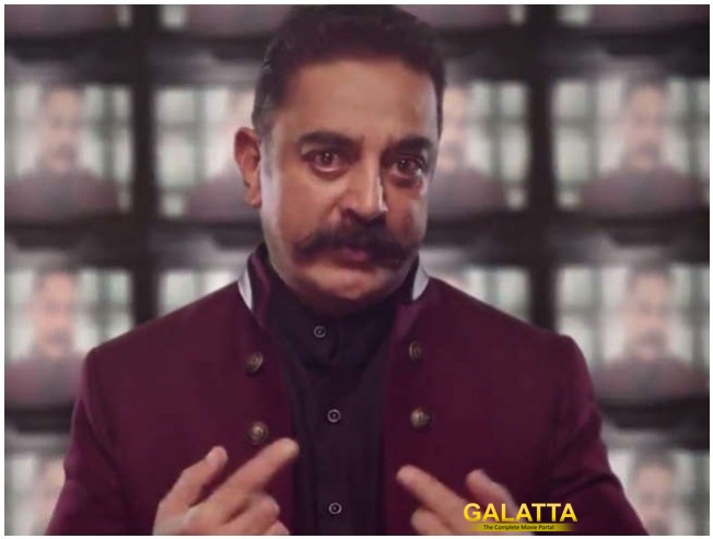 Bigg Boss Tamil Season Two To Kick Off On June 17 With Kamal Haasan As Host