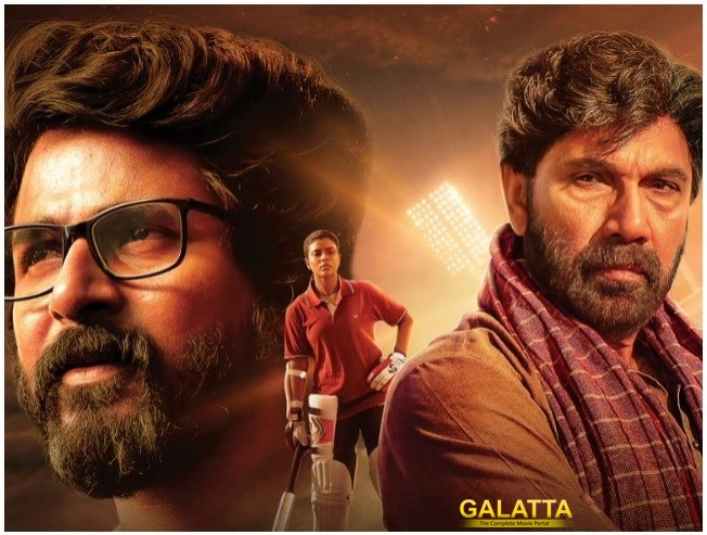 Kanaa Trailer Released Sivakarthikeyan Aishwarya Rajesh Sathyaraj Womens Cricket