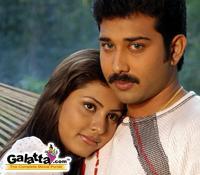 Aganthakudu  climax shot