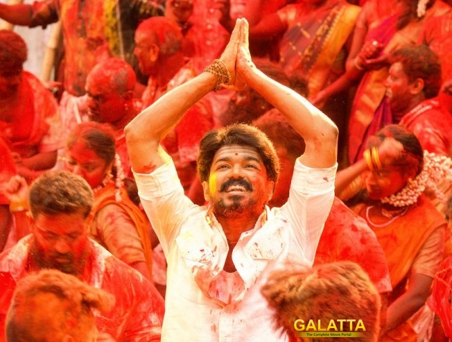 Vijay's Aalaporan Thamizhan Mersal Song Sets New Number One Record