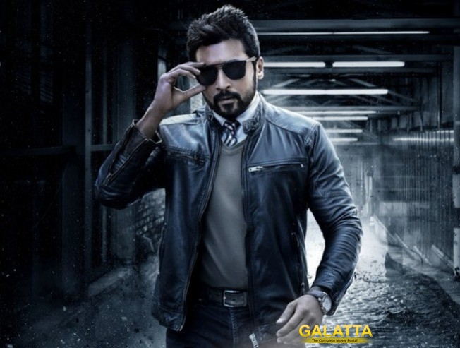 WOW: Exciting Update On SURIYA 37!