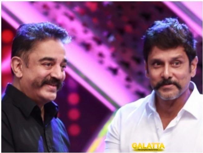 Vikram Kamal Haasan Akshara Haasan Film To Begin Shoot From Third Week Of August
