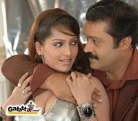 Malayalam  Bada Dost  in Telugu�