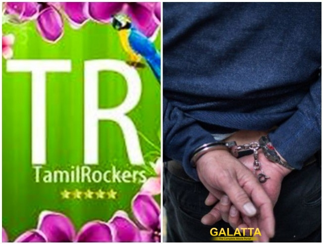 Tamil Rockers Owner And Associates Nabbed By Police Anti Piracy Wing