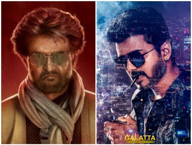 Petta And Sarkar - One Common Mass Factor