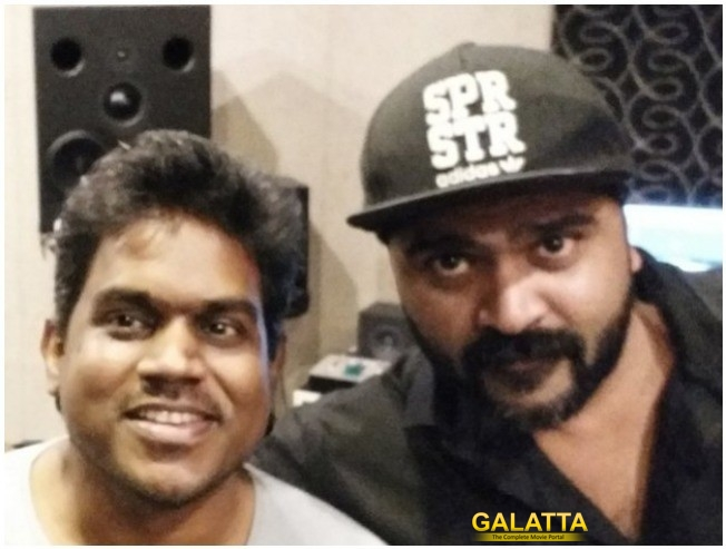 Joyous News For Fans Of Simbu-Yuvan Shankar Raja Combo