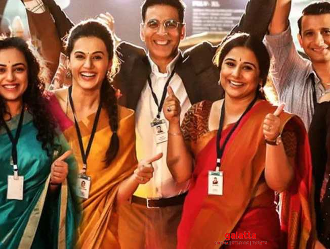 Mission Mangal's 4-day box office collections
