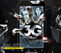 3G - Based on real life incident from Nigeria!