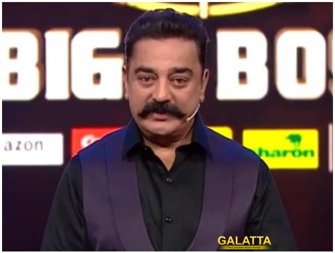 BIGG BOSS 2: Kamal Haasan's Important Announcement For Fans