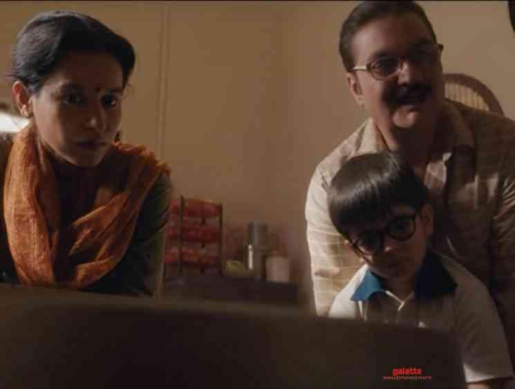 Chintu Ka Birthday official trailer - Tamil Movie Cinema News