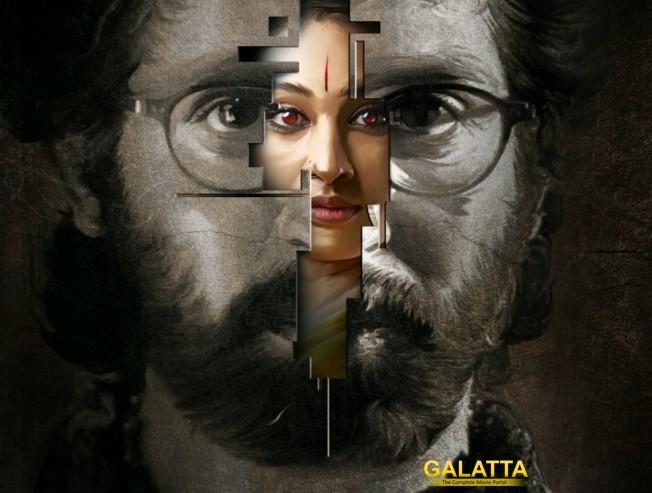 kalam has an unique storyline - Tamil Movie Cinema News