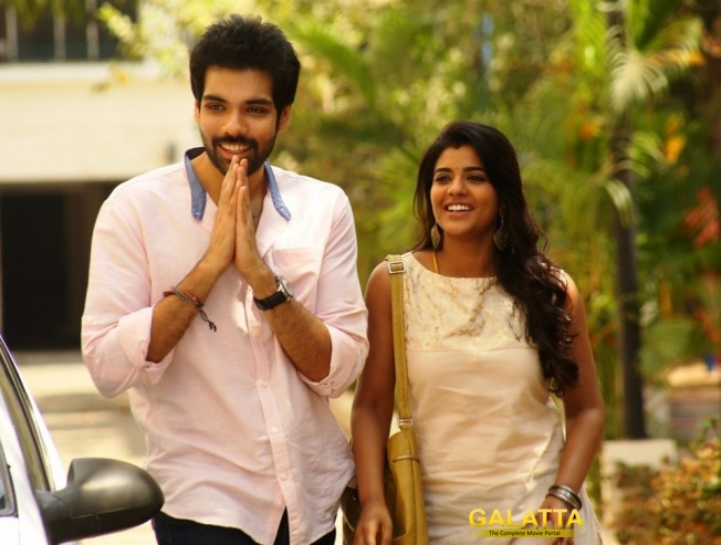'Hey Penne' from 'Kattapava Kanom launched