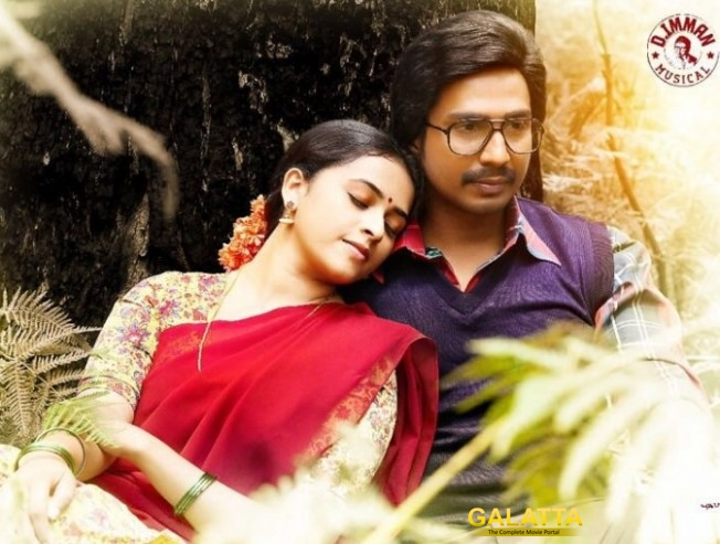 Maaveeran Kittu is inspired by real life events